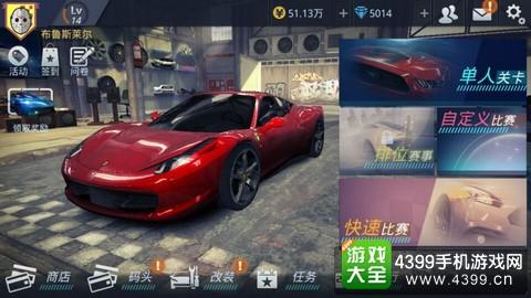 赛车小游戏4399_4399手机游戏网 小米赛车 游戏资讯 正文  《小米赛车》是小米互娱