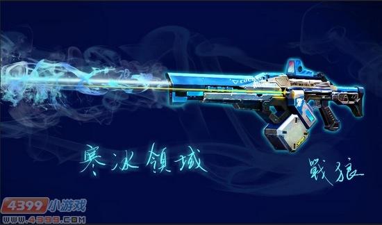 生死狙击玩家手绘-ps绘制寒冰领域
