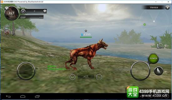 野生丧尸动物online电脑版下载 电脑模拟器怎么玩