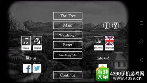 锈湖根源怎么设置中文