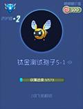 球球大作战钛金测试孢子5-1 大逃杀模式新孢子5-1介绍
