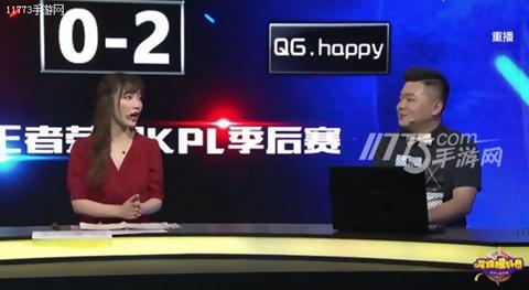 王者荣耀KPL总决赛落幕