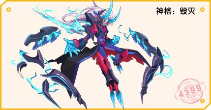 热血精灵派神迹·暗黑梦灵王