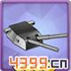 碧蓝航线双联装203mm主炮