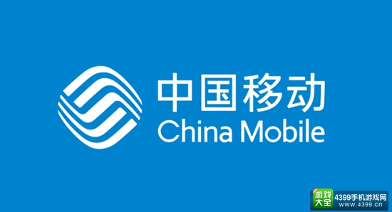中国移动启动5G试验网 目标2020年达成商用