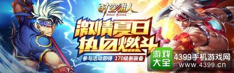 浙江十一选五开奖查询 4