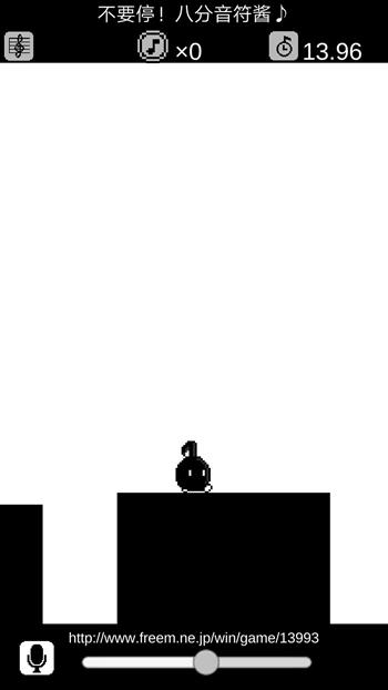 《八分音符酱》:音控游戏所带来的新鲜体验