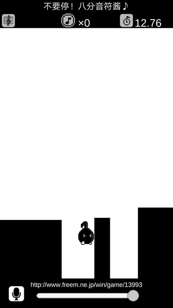 《八分音符酱》:音控游戏