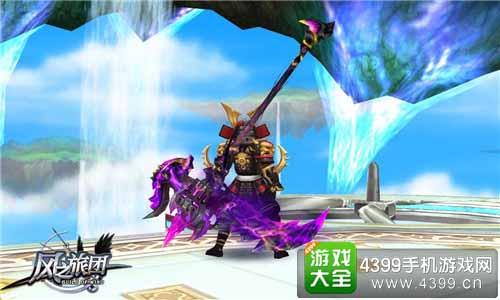 风之旅团武器新系统开启