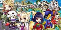 日系RPG《百鬼夜行:极》上架双平台 不加掩饰的卖萌作