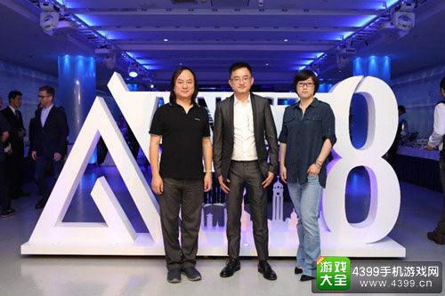 掌趣科技CEO胡斌,双刃剑体育CEO蒋立章与Gamepoch星游纪CEO陈乐