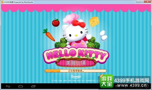 HelloKitty美食小镇电脑版下载