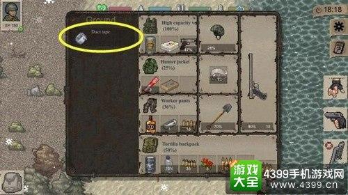 迷你DAYZ怎么去岛3