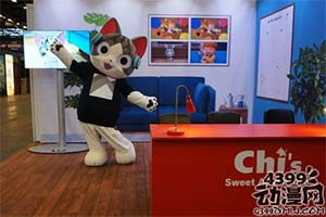 甜甜私房猫3DCG动画第二季制作决定