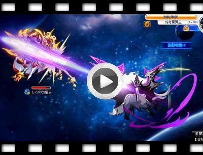 奥拉星传奇黑翼王过力量王打法视频