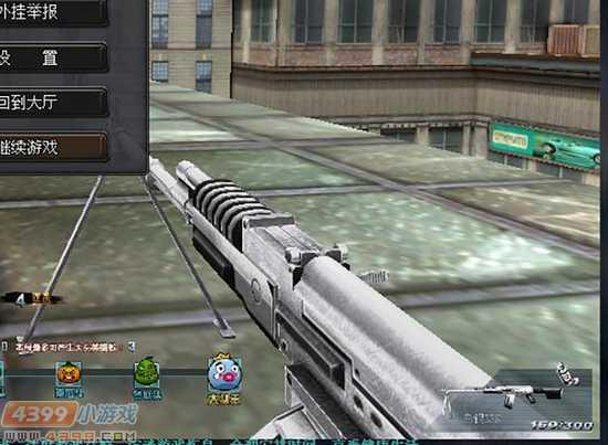 生死狙击游戏截图-重力遥感的白银RPK