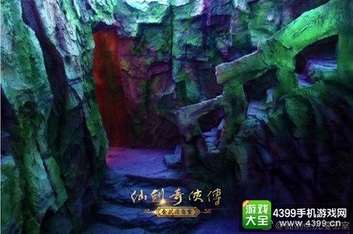 仙剑奇侠传密室