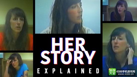 《她的故事》神奇再续 开发者新作《说谎》曝光