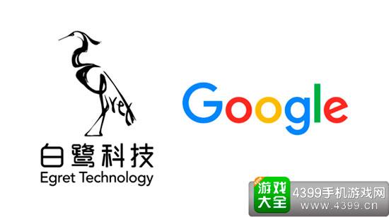 联手谷歌探索合作