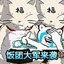 火影忍者OL福禄丸对战忍猿