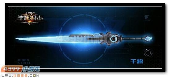 4399生死狙击爆裂之星领衔 新武器新冒险