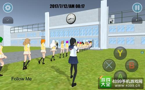 女子高校模拟器2018