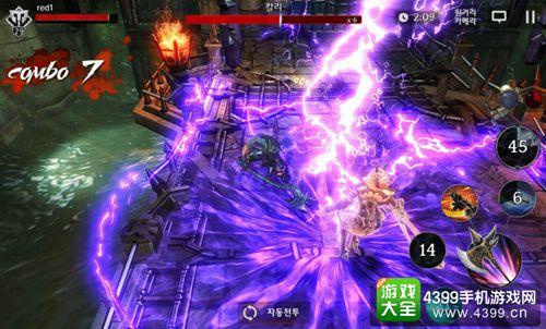 暗黑复仇者3狂战士