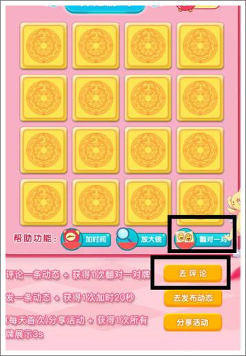 4399游戏盒