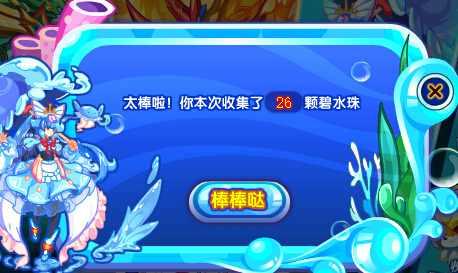 奥奇传说蓝蓝露神职进化 游戏轻松得