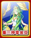 奥奇传说集三神拿金豆