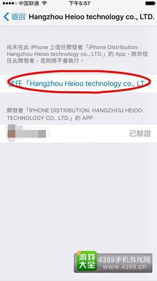 青丘狐传说ios下载