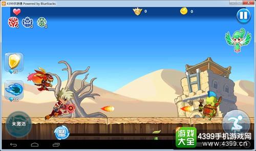 飓风战魂3之巅峰战神嘉年华电脑版下载 模拟器下载图片
