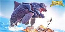 到《饥饿鲨:进化》独家VIP礼包领取150钻石