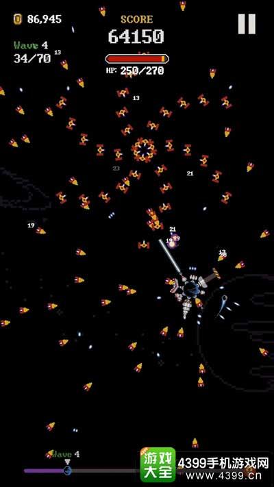 360度全方位无死角版飞机大战环形防御双平台上架