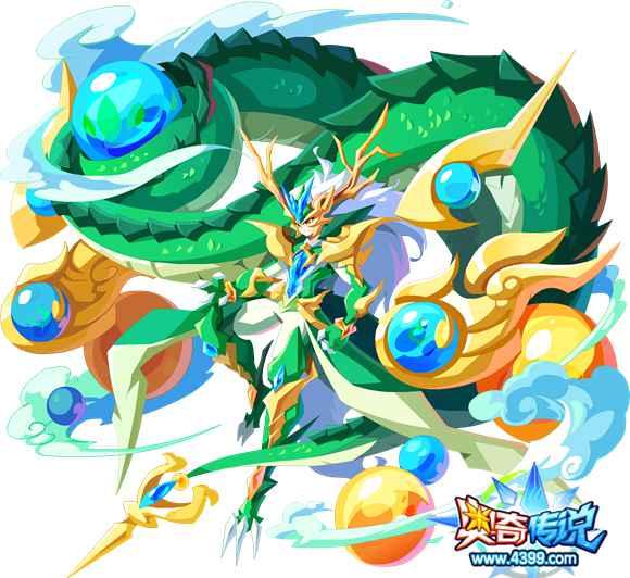 奥奇传说混沌真元龙神高清大图,奥奇传说混沌真元龙神图片
