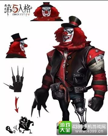 第五人格小丑怎么样