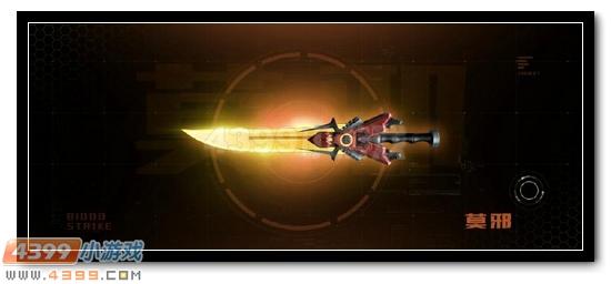 生死狙击7月26日版本更新 歼灭模式、干将 新增冒险免费武器