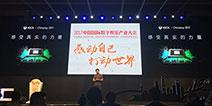 2017CJ|微软谢恩伟:亲临Xbox的舞台 体验最新最佳最真实4K