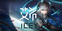 《ICEY》手游版移植完成 预计今秋上线