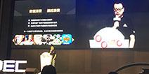 2017CJ|蜗牛吴天奇:软硬件一体化带来的娱乐体验变革