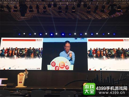 艺电计算机软件(上海)有限公司大中华区发行负责人Ralph Li