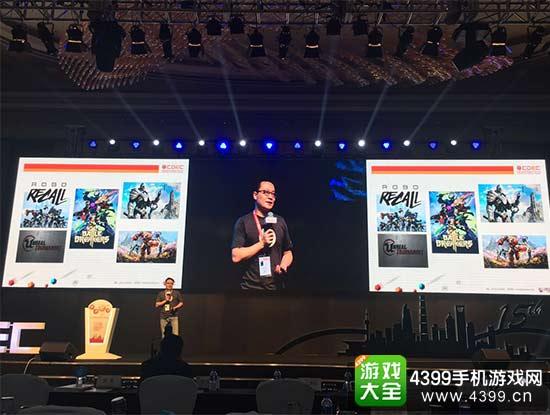 Epic Games大中华区总经理吴灏