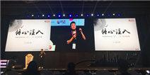 2017CJ 巨人吴萌:感动自己,打动世界