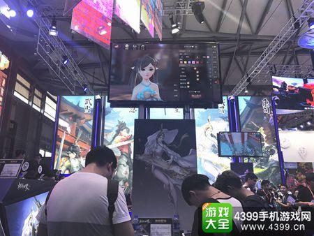 金沙娱乐9159.com 26