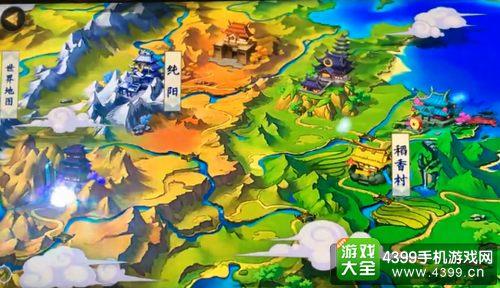 《剑网3:指尖江湖》亮相2017CJ 承袭IP再造武侠世界4