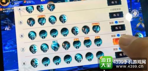 《剑网3:指尖江湖》亮相2017CJ 承袭IP再造武侠世界8