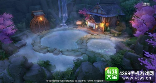《妖精的尾巴:魔导少年》手游场景图:温泉