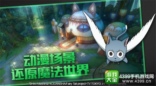 《妖精的尾巴:魔导少年》手游宣传图