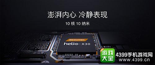 魅族PRO7处理器联发科X10