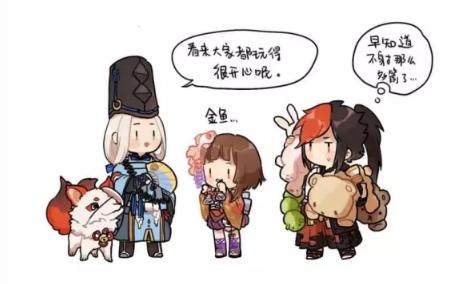 阴阳师夏日花火会